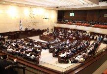 Gli arabi potrebbero andare al governo in Israele?