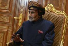 Chi è Qaboos Bin Said. sultano dell'Oman