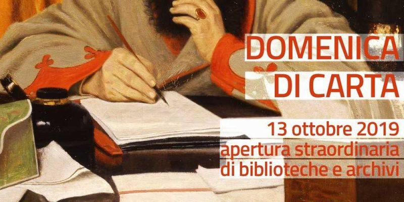 Domenica 13 ottobre: apertura straordinaria degli archivi e delle biblioteche statali