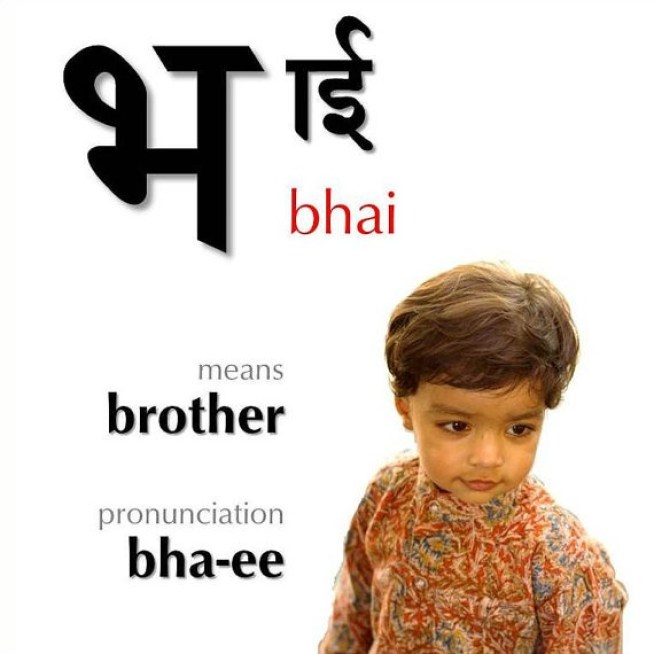 Learn to speak and read in Hindi, the easy way...via