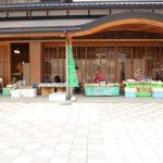 能登に泊まるなら和倉温泉へGO!日曜日は「わくたまサンデー」開催中♪【七尾市】