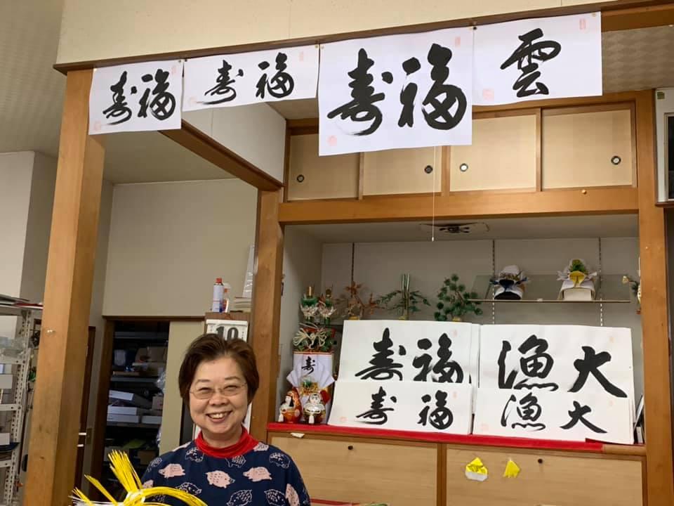 文房具、事務用品の専門店、山成紙文具店【七尾市】