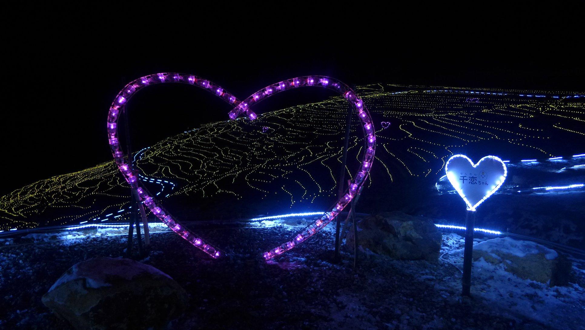 白米千枚田「あぜのきらめき」でバレンタイン♡期間限定のロマンティックイベント!【輪島】