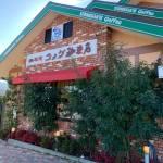 全国でも有名、モーニングが人気のコメダ珈琲店【七尾市】