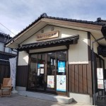 NHK連続テレビ小説「まれ」の舞台を知る「輪島ドラマ記念館」【輪島市朝市近く】