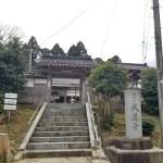 七尾にある山の寺寺院群の1つ「成蓮寺(じょうれんじ)」
