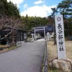 源氏の勇将ゆかりの地である「長谷部神社」【穴水町】