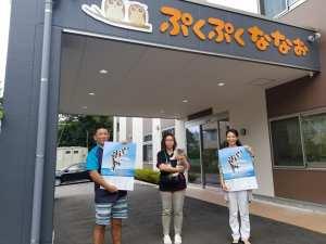 愛するペットと入所できる!動物病院が管理する日本で初めてのサービス付き高齢者向け住宅ぷくぷくななお【七尾市】