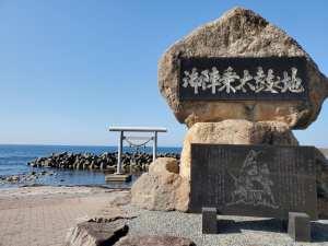 御陣乗太鼓発祥の地を表す石碑が建つ「寄り道パーキング名舟」【輪島市】