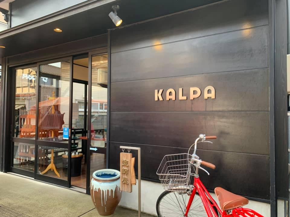 輪島朝市通りにあるお洒落なcafe&作品ギャラリーKALPA(カルパ)【輪島市】