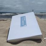 海辺でさくら貝を拾って集めよう!増穂浦海水浴場・三十六歌仙貝コレクション【志賀町】