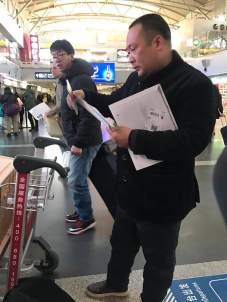 Mr Zhao