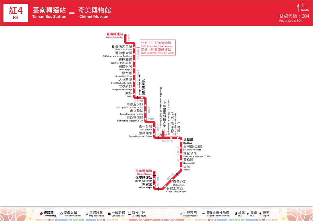 大臺南公車紅4 R4 - 大臺南公車 (非官方)Tainan City Bus (Not Official Web.)