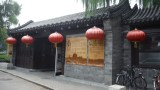 hutongi w Huo Hai (11)