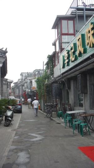 hutongi w Huo Hai (13)