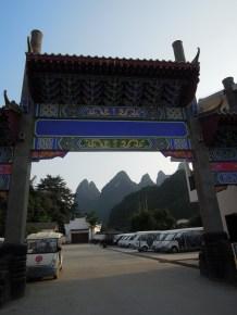 Xingping (3)