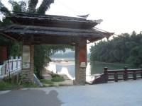 Xingping (6)