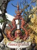 White Temple (8)