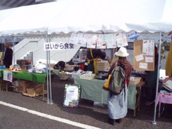 ごっつおまつり2011-3