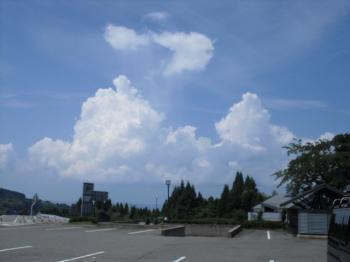 8.3入道雲
