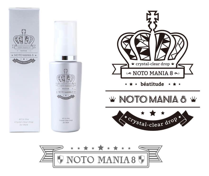NOTOMANIA8