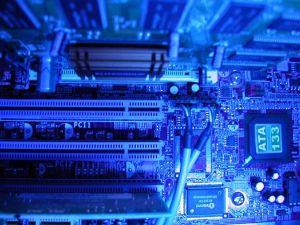 intérieur d'ordinateur