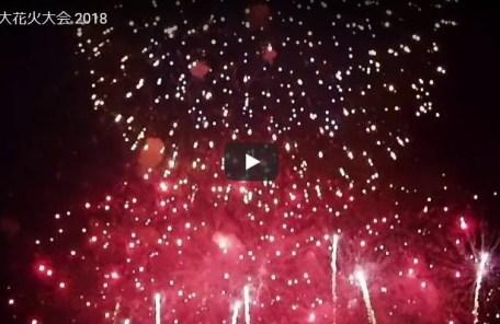 輪島市民大花火大会2019年6月1日(2018年 7分ダイジェスト版動画)