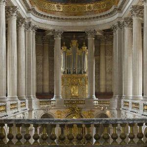 Orgue de la chapelle royale du Château de Versailles