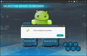 Android Data Recovery Tool