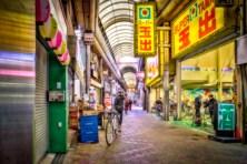 大阪 動物園前商店街