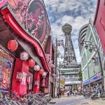 【HDR写真】今週の大阪・新世界。5月7日昼過ぎの新世界の風景をHDR化。