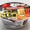 【カップ麺】濃口醤油だけどスープはあっさり。「サッポロ一番 名店の味 くじら軒 濃口醤油らーめん 麺1.5盛」。