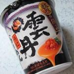 【カップ麺】肝心のウニの風味が弱い!「サッポロ一番 贅の極み 雲丹らーめん」。