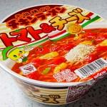 【カップ麺】ゴクゴク飲めるスープ!日清「チキンラーメンどんぶり トマト&チーズ」。
