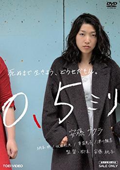 movie1a