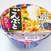 【カップ麺】麺はレンジでチンした方が良かったかも?「ごんぶと 天ぷらうどん」