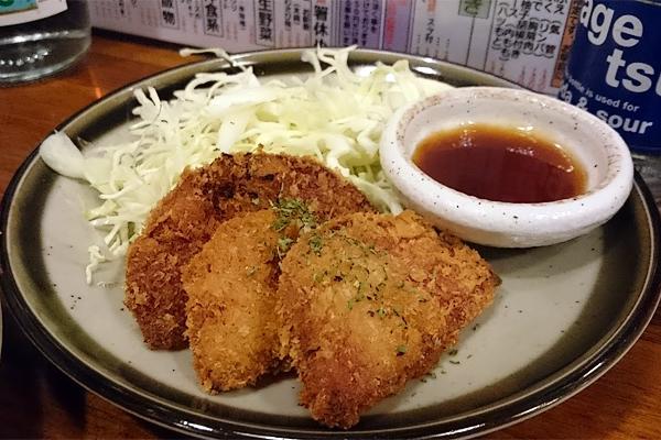 hishakaku6
