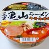 【カップ麺】世界を目指せる!?亀山市のご当地ラーメン「サッポロ一番 三重亀山ラーメン 牛骨味噌味」