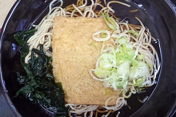 yoshi2