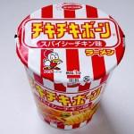 【カップ麺】エースコック「チキチキボーン スパイシーチキン味ラーメン」日ハムの「チキチキボーン」をカップ麺にしたらこうなった!