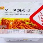【カップ麺】くらし良好ブランドの「マルちゃん ソース焼きそば」粉末と液体のWソースによる甘みとコクがある味わい!