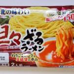【袋麺】マルちゃん「北の味わい 担々ざるラーメン 2人前」麺がたっぷり150グラムで食べ応えあり。