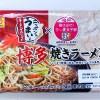 【袋麺】「マルちゃん ニッポンのうまい!ラーメン 博多焼きラーメン2人前」細麺に絡まるトロッとした豚骨スープ!