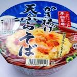 【カップ麺】ヤマダイ・手緒里庵「かき揚げ天ぷらそば」エッジが立った本格的なそば。