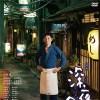 【日本映画】映画「深夜食堂」(松岡錠司監督)自分もあのカウンターの片隅に座りたい!と思わせるストーリー。