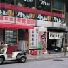 【立ち食いそば】虎ノ門「峠そば」そば良し、つゆ良し、天ぷら良しの三拍子揃った立ち食いそば店!