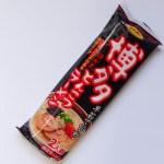 【袋麺】サンポー「棒状 博多とんこつラーメン(2食入)」細麺にコクがある豚骨スープで、予想以上の一杯!