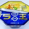 【カップ麺】日清「ラ王 端麗鶏だし塩」コクのある塩スープと小麦香るもっちりした麺。
