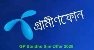 GP Bondho Sim Offer 2020