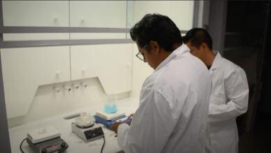 Photo of Investigadores de la UG crean suspensión para disminuir contagios de coronavirus